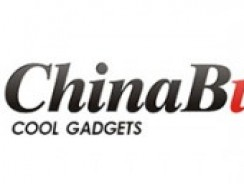 Coupon promotionnel Chinabuye.com : 5% de remise